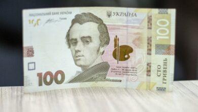 Photo of Курс валют на 25 лютого: долар та євро трохи подорожчали