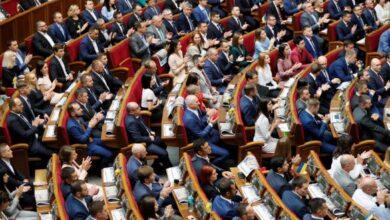 Photo of Тетяна Плачкова: Говоримо правду! Влада і монобільшість ведуть країну в прірву