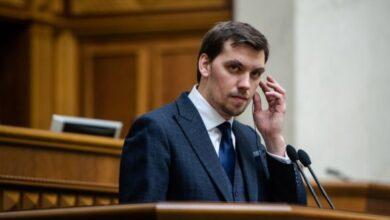 """Photo of Гончарук пояснив падіння економіки в IV кварталі """"об'єктивними факторами"""" на зовнішніх ринках в жовтні-листопаді"""