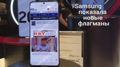 Photo of Galaxy Unpacked 2020: Чи виправдали очікування користувачів новинки від Samsung