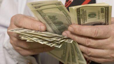 Photo of Курс НБУ на 13 лютого: долар – 24,49 грн, євро – 26,72 грн