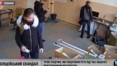 Photo of В Одесі поліцейські під час обшуку обікрали підприємство