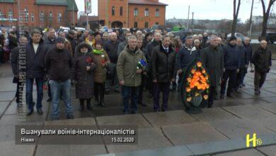 Photo of Вшанували воїнів-інтернаціоналістів. Ніжин 15.02.2020