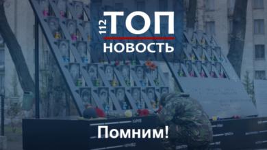 Photo of Пам'яті тих, хто дивиться з Небес: Шості роковини масових розстрілів на Майдані