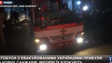 Photo of В Нові Санжари приїхали автобуси з евакуйованими українцями, по них кидали каміння