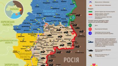 Photo of Карта ООС станом на 27 лютого