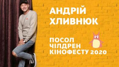 """Photo of Фронтмен гурту """"Бумбокс"""" Андрій Хливнюк став почесним послом """"Чілдрен кінофесту"""""""