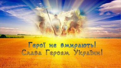 Photo of Вшануємо Героїв Небесної Сотні