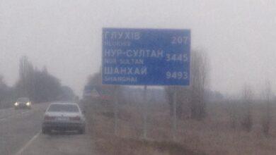 Photo of Замість Москви та Брянська – Шанхай і Нур-Султан: ноу-хау від дорожників