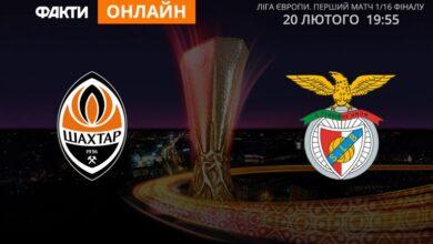 Photo of Шахтар — Бенфіка: онлайн-трансляція матчу Ліги Європи