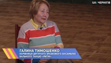 Photo of UA: Чернігів про 40-річчя ніжинського «Ритму». Відео