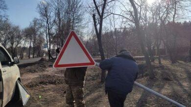 Photo of На Прилуцькій встановлюють нові дорожні знаки