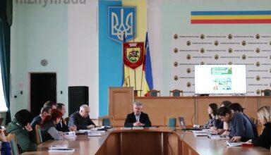 Photo of Відбулось чергове засідання комітету з управління впровадження Стратегії