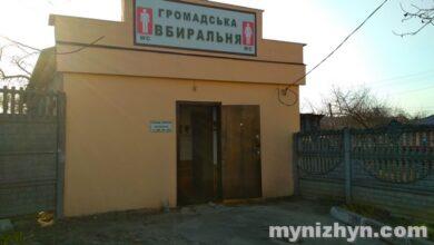 Photo of У скільки Ніжину обходиться утримання єдиної на все місто громадської вбиральні?