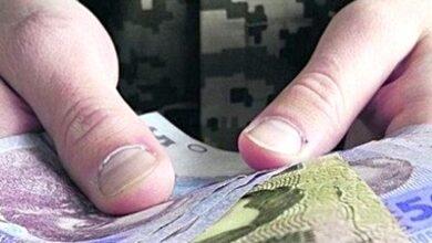Photo of Як у Ніжині учасникам АТО, ООС отримати матеріальну допомогу