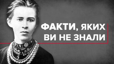 Photo of Чоловіки Лесі Українки: секрети особистого життя великої жінки