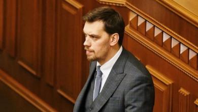 Photo of Гончарук: Дві платіжки за газ – правильний крок