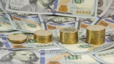 Photo of Долар і євро зміцнилися: курс валют на 25 лютого