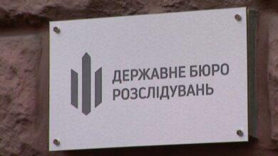 Photo of Держзрада і земля в Криму: ДБР почало розслідування проти Тупицького