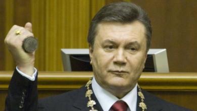 """Photo of Янукович хоче допомогти Зеленському """"об'єднати країну"""""""