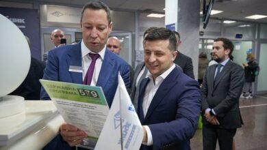 Photo of Зеленський прийшов до банку перевірити видавання доступних кредитів