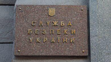 """Photo of Інформаційне вкидання: СБУ спростовує участь у """"вагнерівській спецоперації"""""""