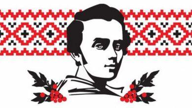 Photo of Як у Ніжині відзначили 206-річницю з Дня народження Тараса Шевченка