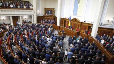 Photo of Позачергове засідання Ради: онлайн-трансляція