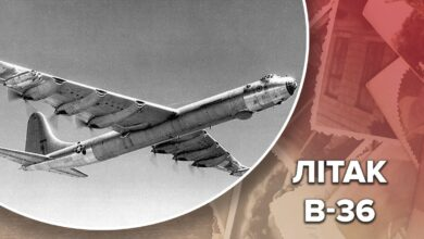 Photo of Військова помилка: для чого літак скинув термоядерну бомбу