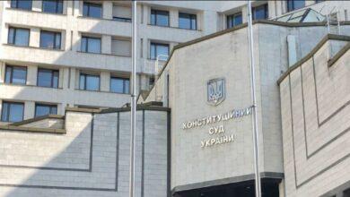 Photo of Конституційний суд визнав судову реформу Зеленського частково неконституційною