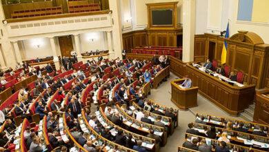 Photo of Рада проведе ще одне позачергове засідання: що розглядатимуть нардепи