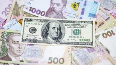 Photo of В Україні спав попит на іноземну валюту
