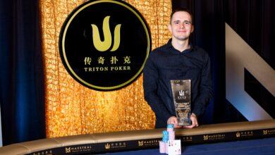 Photo of Як стати мультимільйонером ще до 30. Шлях найкращого білоруського покериста