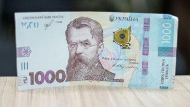 Photo of Готівковий курс валют 24 березня: долар трохи подешевшав