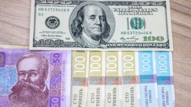 Photo of Курс валют на 26 березня: долар і євро знову дорожчають