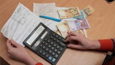 Photo of Базовий платіж за комуналку для отримувачів субсидій залишать на рівні 15%
