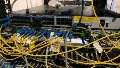 Photo of СБУ викрила хакерів, які обікрали банківські рахунки на 20 мільйонів