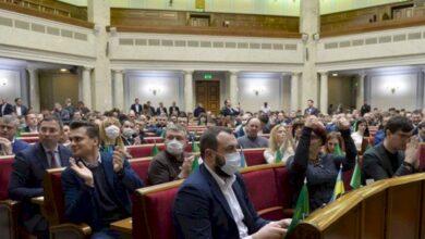Photo of Верховна Рада онлайн: за і проти роботи в дистанційному режимі