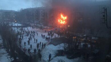 Photo of Потужний вибух стався у 5-поверхівці російського Магнітогорська: є жертви – фото, відео