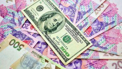 Photo of Резервів точно вистачить: Нацбанк заявив про стабілізацію валютного ринку