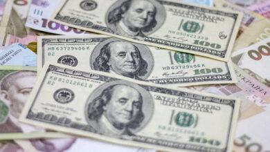 Photo of Попит на валюту знизився утричі: долар може і не переступити межі у 30 гривень