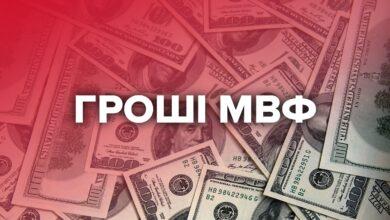 Photo of Кредит від МВФ: чи достатньо цього, щоб врятувати економіку України
