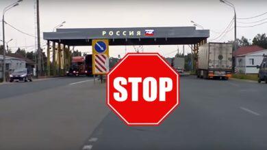 Photo of Росія через коронавірус повністю закриває кордони