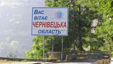 Photo of Чернівці проситимуть владу закрити область на в'їзд і виїзд