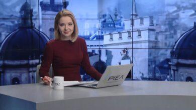 Photo of Випуск новин за 17:00: Нові правила перетину кордону. Коронавірус у депутатів