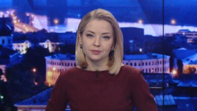 """Photo of Випуск новин за 19:00: Жертви коронавірусу. Київ долучиться до акції """"Година Землі"""""""