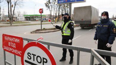 Photo of У Вінниці частково перекрили в'їзди у місто