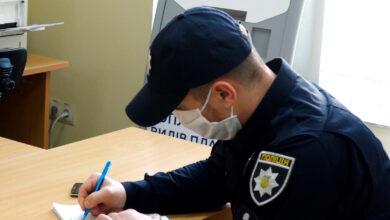 Photo of На коронавірус захворів поліцейський ще і на Запоріжжі