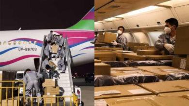 Photo of Ще один літак з медичними засобами для України готується до вильоту з Китаю