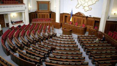 Photo of Народні депутати зібралися на нараду в стінах парламенту: подробиці